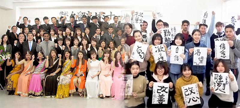 khoa Nhật ngữ trường Kurume Seminar