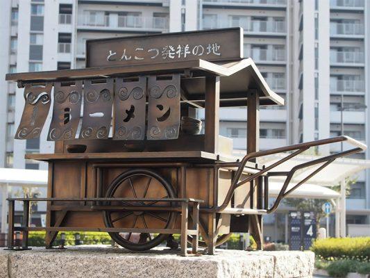 Những điều thú vị về cuộc sống, văn hoá tại Kurume